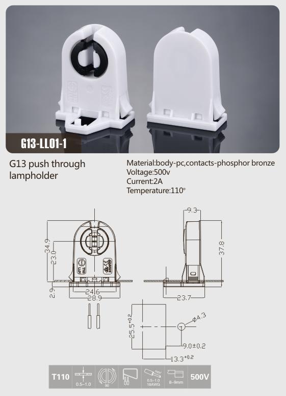 fluorescent-light-sockets-g13-ll01-1