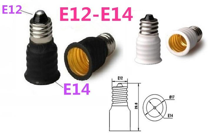 e14 to e12 bulb socket adapter